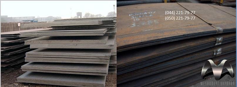 Лист горячекатаный сталь Х12МФ