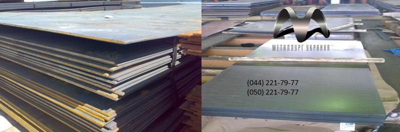Лист холоднокатаный сталь 65Г