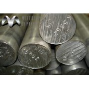 Круг алюминиевый 2024. Цена от 160 грн/кг