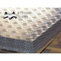 Лист рифлёный алюминиевый 1050