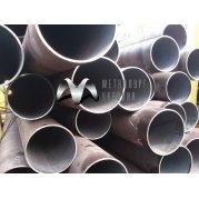Труба бесшовная сталь 30хгса. Цена от 48 грн/кг