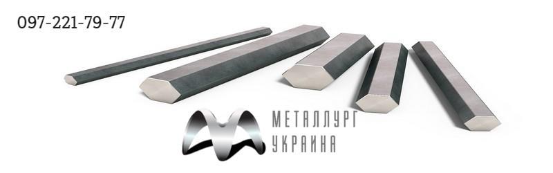 Шестигранник Калиброванный