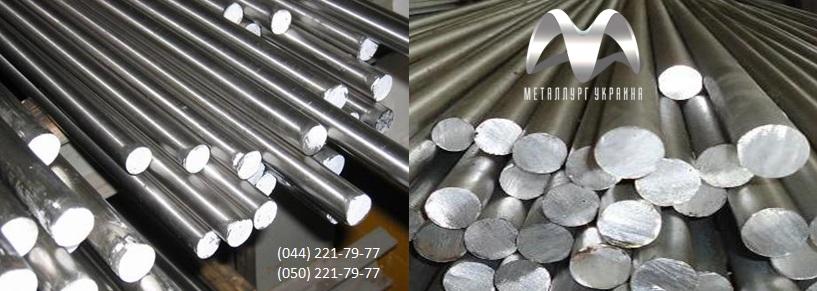 Круг алюминиевый АК7
