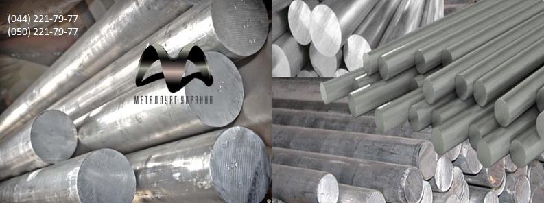 Круг алюминиевый АМГ3,5