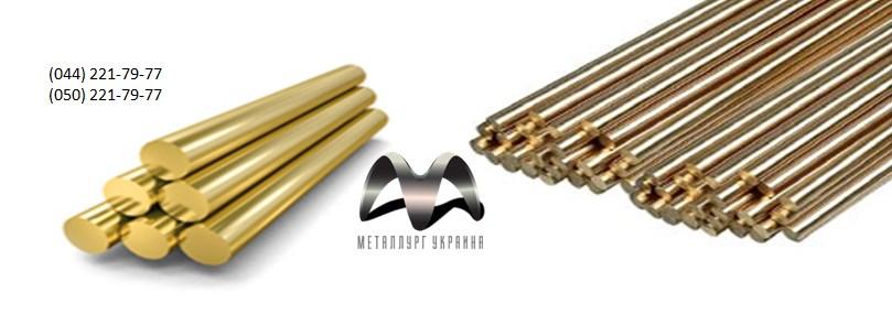 Круг бронзовый МНЖМц10-1-1