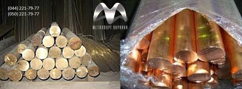 Круг бронзовый МНЖМц30-1-1