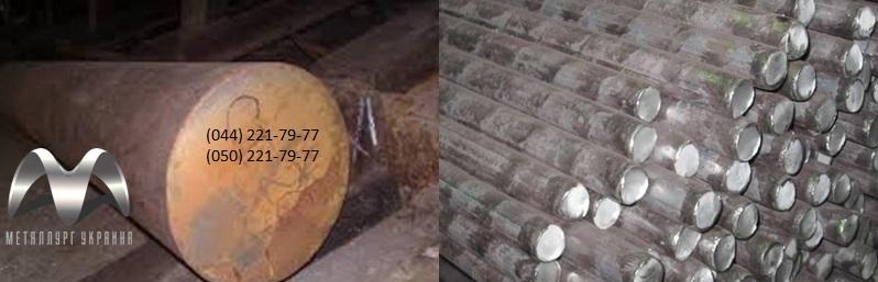 Круг сталь 38Х2МЮА
