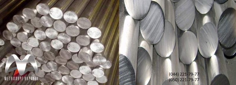 Круг калиброванный сталь 3