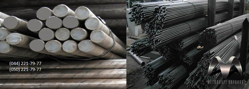 Круг калиброванный сталь 40Х