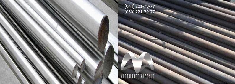 Круг калиброванный сталь 60С2А