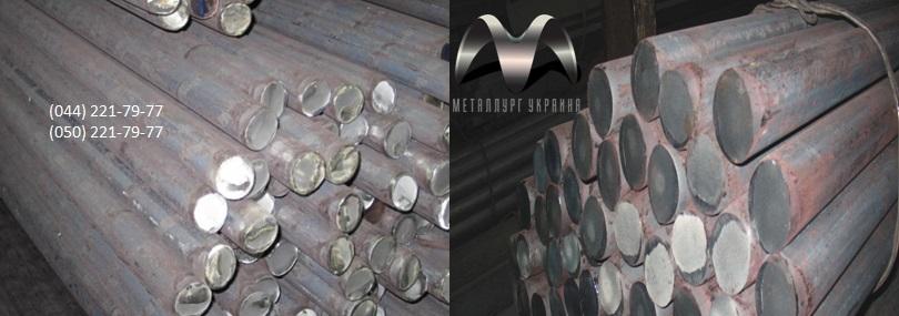 Круг калиброванный сталь 65Г