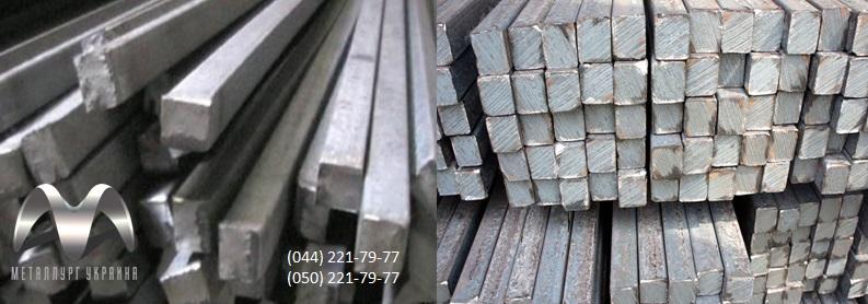 Квадрат калиброванный сталь 3