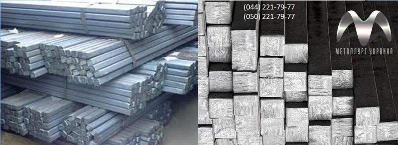 Квадрат калиброванный сталь 40Х