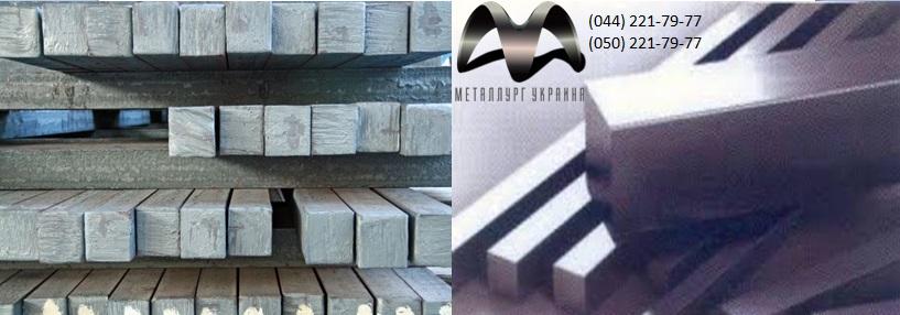 Квадрат сталь 3