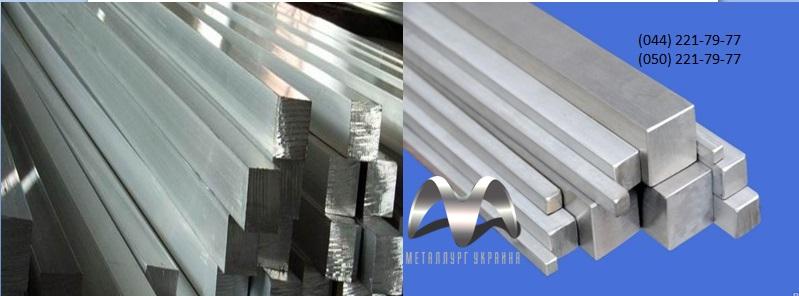 Квадрат сталь 6хв2с. Цена от 95 грн/кг