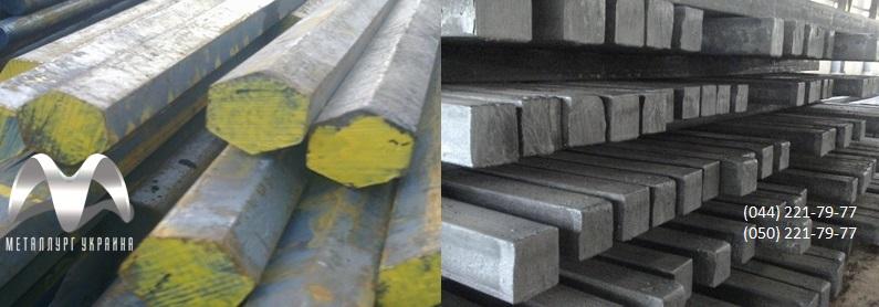 Квадрат калиброванный сталь 60С2А