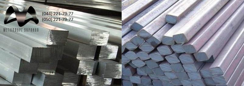 Квадрат калиброванный сталь 65Г