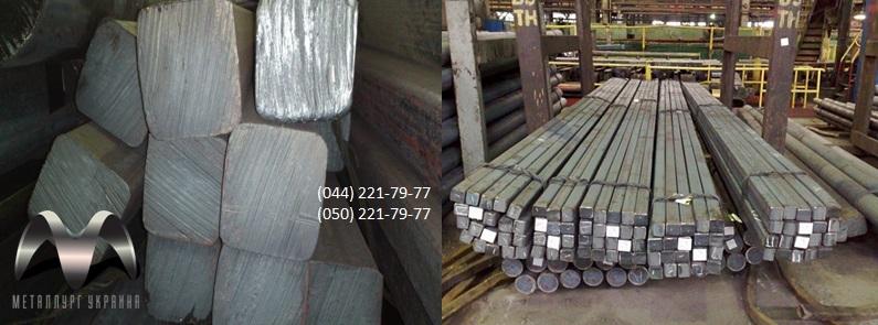 Квадрат калиброванный сталь 70