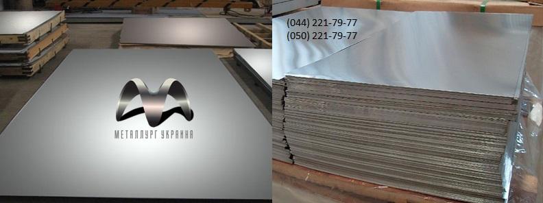 Алюминиевый лист марка АД0