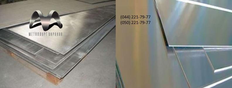 Алюминиевый лист марка АД31