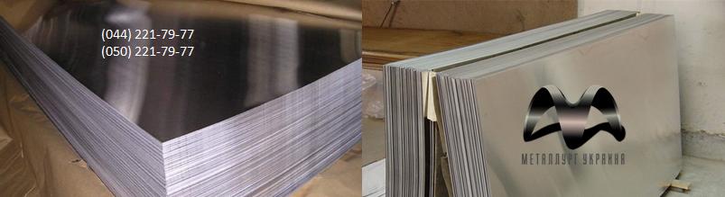Алюминиевый лист марка АД31Т