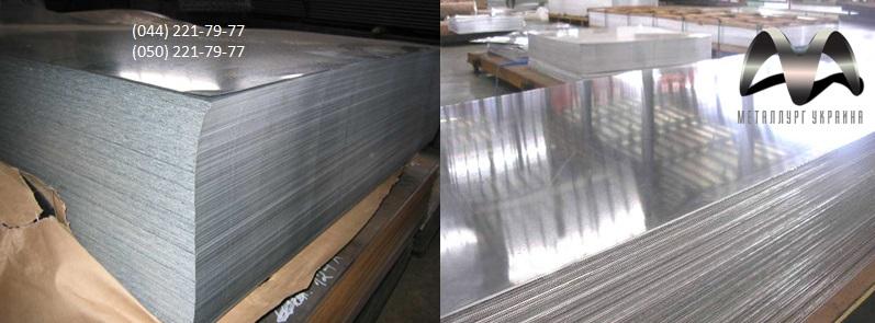 Алюминиевый лист марка АМЦ