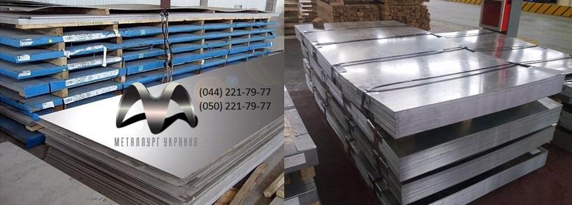 Алюминиевый лист марка АМГ2