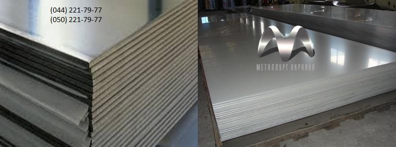 Алюминиевый лист марка АМГ5