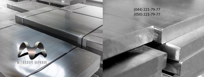 Алюминиевый лист марка АМГ6