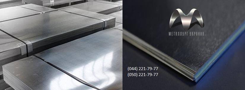 Лист алюминиевый марка Д16АТ