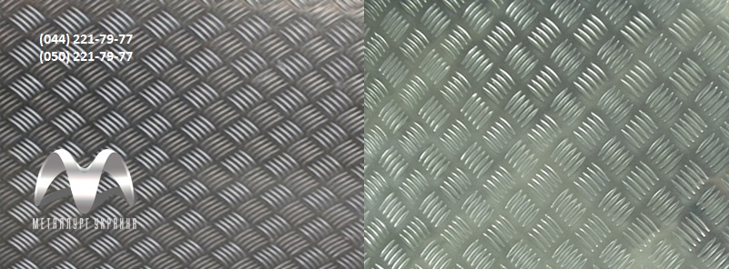 Лист рифленый алюминиевый АД0