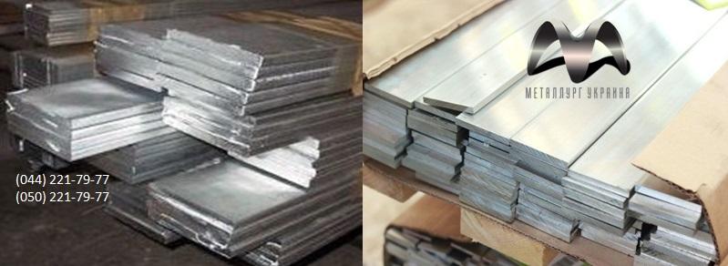 Полоса алюминиевая АД0 (шина)