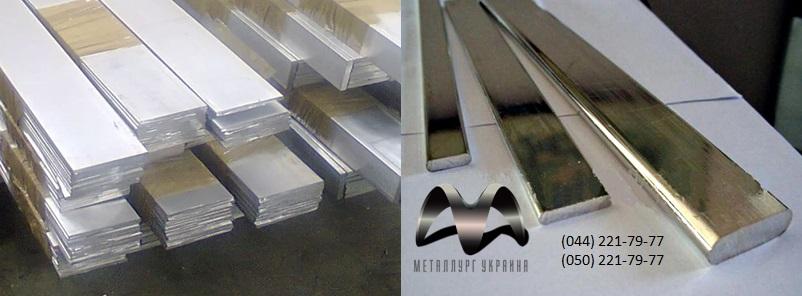 Полоса алюминиевая АМГ3 (шина)