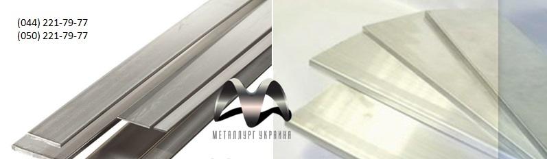 Полоса алюминиевая АМГ4