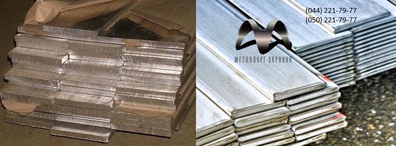 Полоса алюминиевая амг5 (шина)