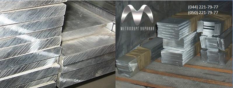 Полоса алюминиевая в95т (шина)
