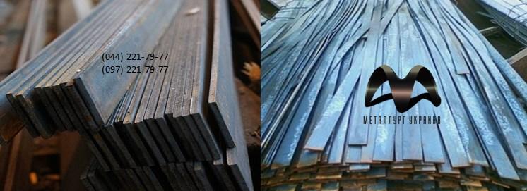 Полоса горячекатаная сталь 65Г
