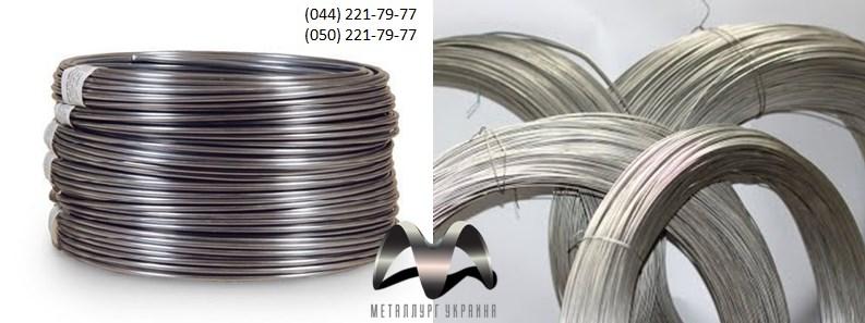Проволока алюминиевая АМГ3Н