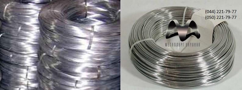 Проволока алюминиевая АМГ5Н
