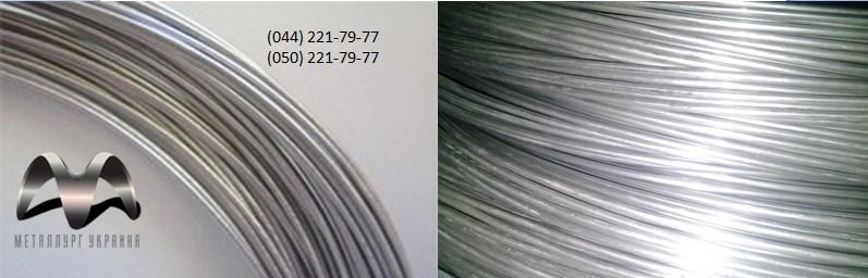 Проволока алюминия СВАК10