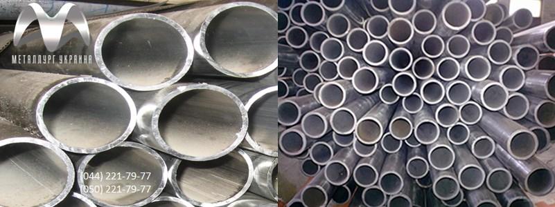 Труба алюминиевая В95
