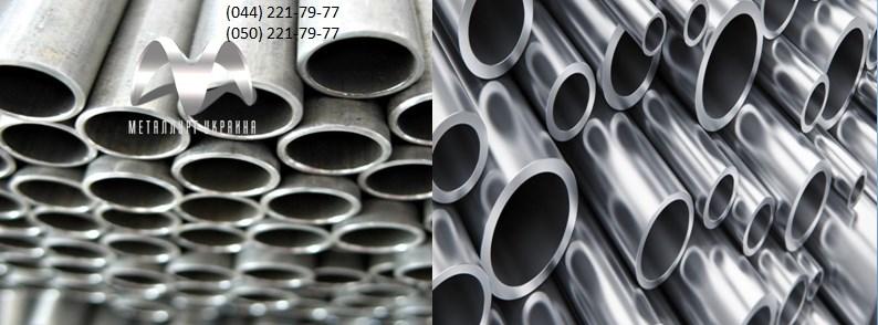 Труба алюминиевая АД0