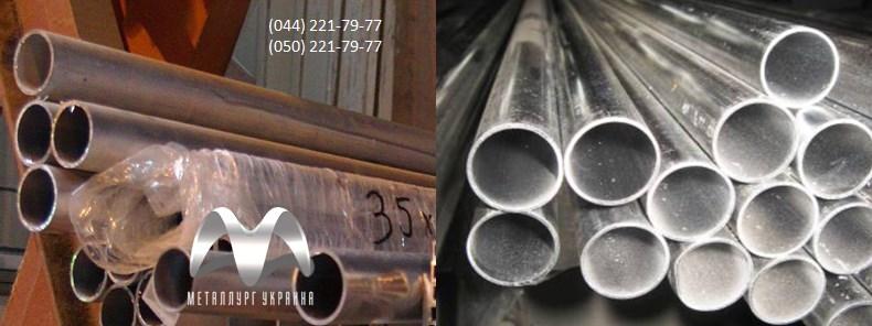 Труба алюминиевая АК6
