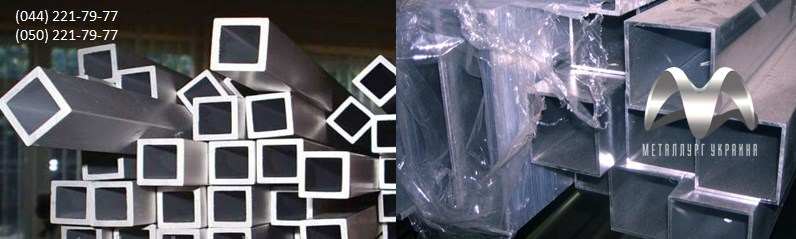 Труба профильная алюминиевая АД0