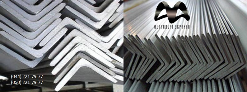 Уголок алюминиевый АД0