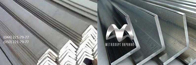 Уголок алюминиевый АМГ2