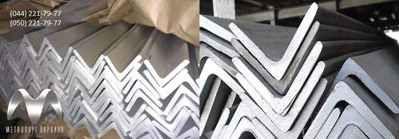 Уголок алюминиевый В95Т